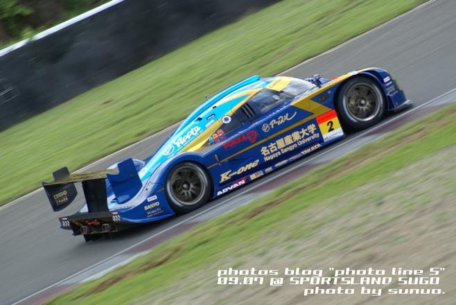 SUGO GT020
