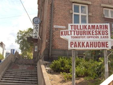 Tampere Klubi/Pakkahuone