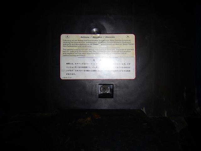 P1160242-70.jpg