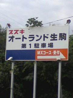 20071003103324