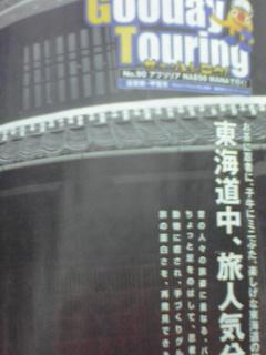 20090131201604