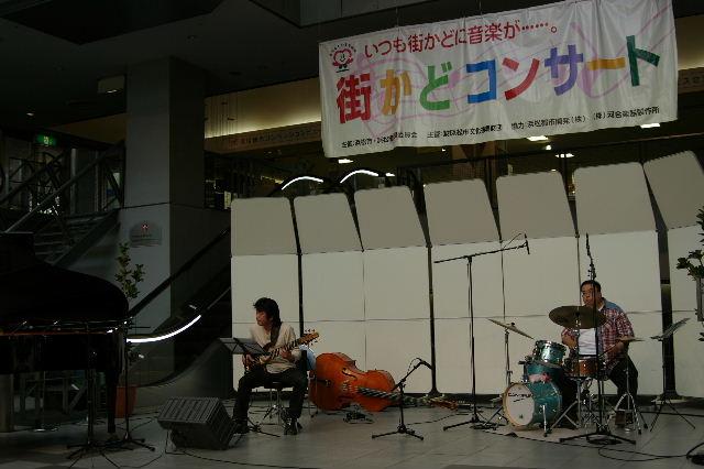 街かどコンサート
