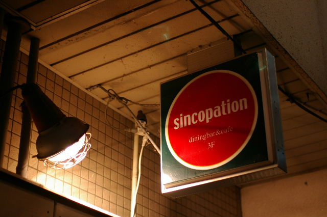sincopetion