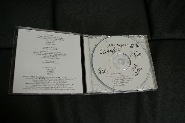 アニ浜CD2