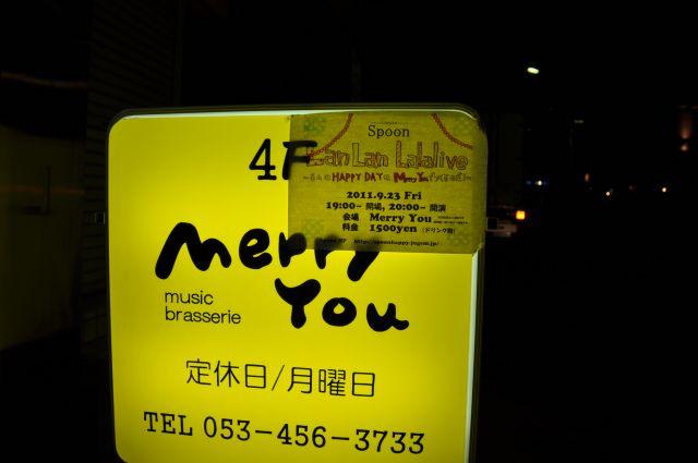 Lan Lan Lalalive~私のHAPPY DAYはメリーユーでつくるのだ!