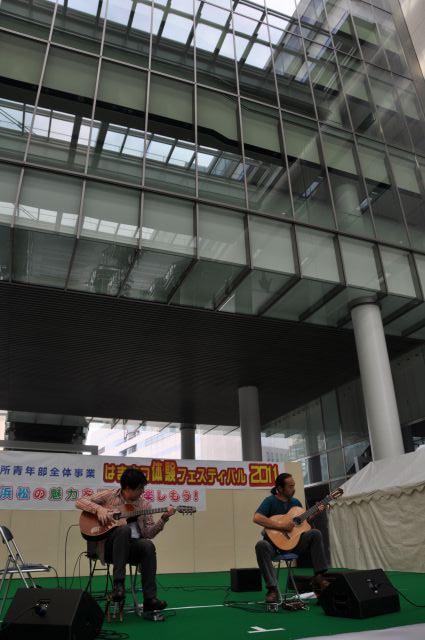 はままつ体験フェスティバル2011 2