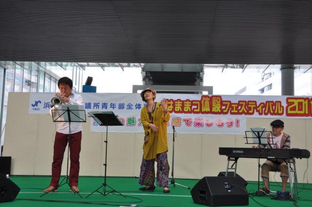 はままつ体験フェスティバル2011 7