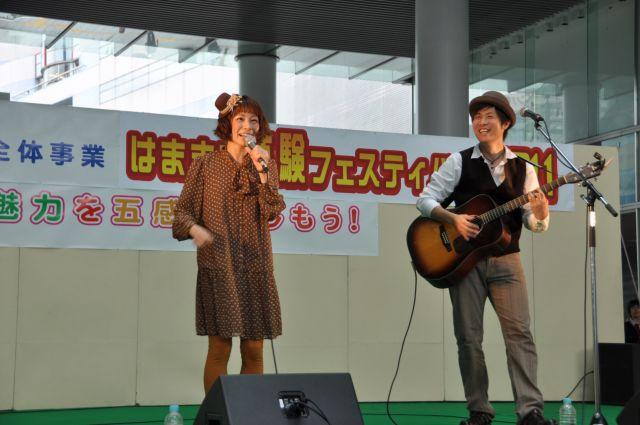 はままつ体験フェスティバル2011 12
