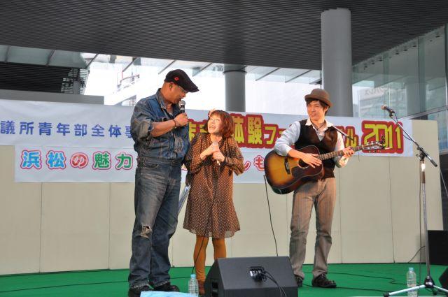 はままつ体験フェスティバル2011 13