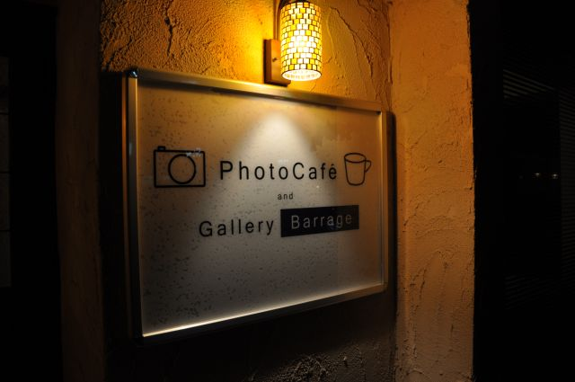 Photo Cafe and Gallery Barrage 2