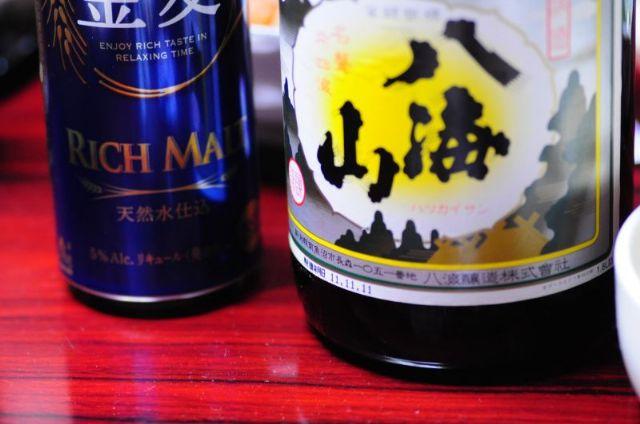 2012新年会酒