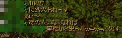 14_20090331194235.jpg