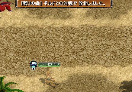 2_20090331193440.jpg