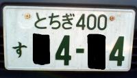 20060922114444.jpg