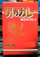 20061002133806.jpg
