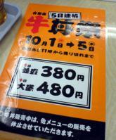 20061002193557.jpg