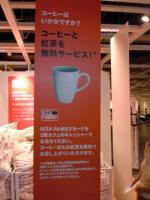 20061004155801.jpg
