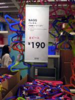 20061004155829.jpg