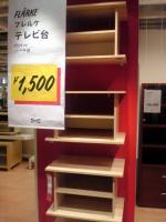 20061004160121.jpg
