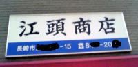 20061116232333.jpg