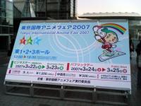 20070322192708.jpg