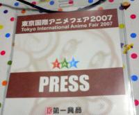 20070323000949.jpg