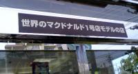 20070421112043.jpg