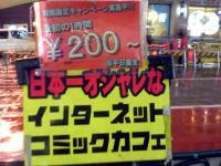 20070425074038.jpg
