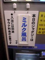 20070503112321.jpg
