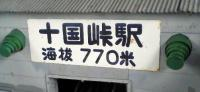20070529135801.jpg