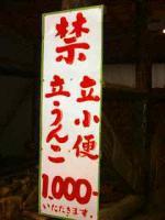 20070611010136.jpg