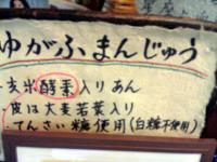 20070628094311.jpg
