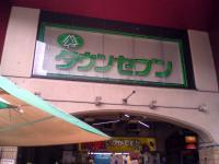 20070702145343.jpg