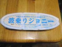 20070708151916.jpg