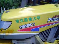 20070916015944.jpg