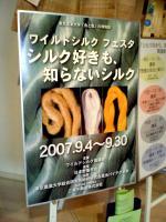 20070916020001.jpg