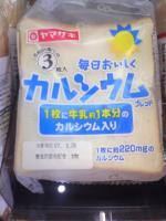 20070920112649.jpg
