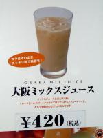 20071002001610.jpg