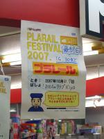 20071008074241.jpg