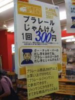 20071008074301.jpg