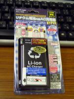 20071113005931.jpg