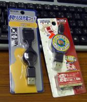 20071113005959.jpg