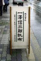 20071206021950.jpg