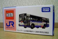 20071207074606.jpg