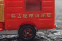 アピタ消防車②