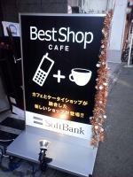 ベストショップカフェ
