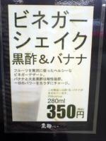 SN320458.jpg