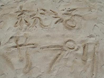 砂浜落書き1