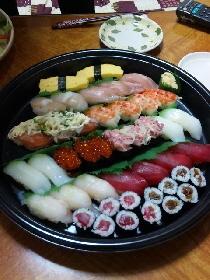 寿司ぃぃぃ!!!