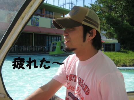 IMG_4049_1.jpg